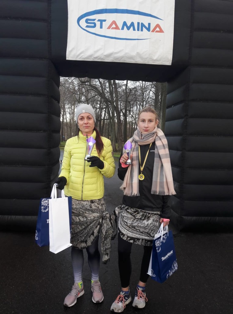 Helina Pärn ja Lisett Alt. Erakogu